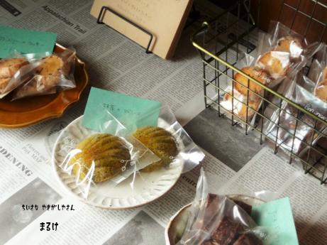 焼き菓子たち