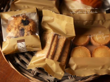 秋の焼き菓子 試作中