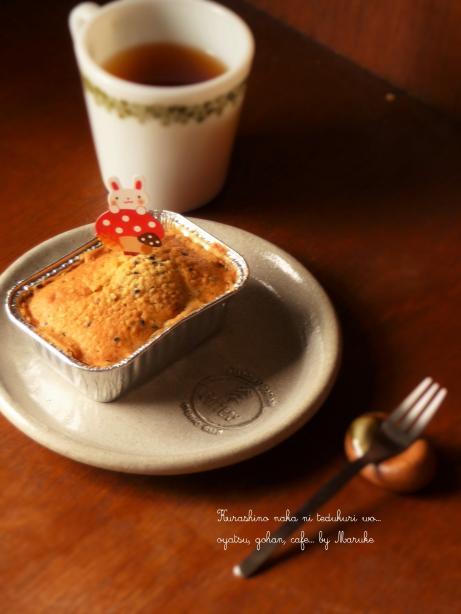 胡麻とお芋のケーキ