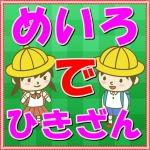 アイコン323232
