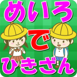 icon0416.png