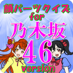 icon2495.png