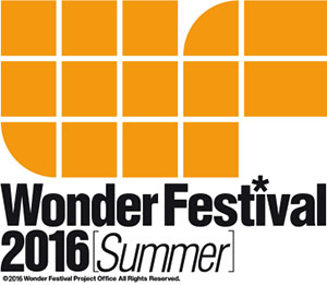 wf2016s_logo.jpg