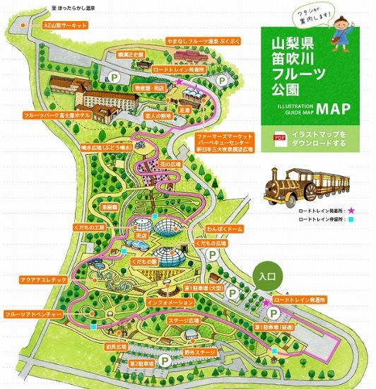 フルーツ公園地図