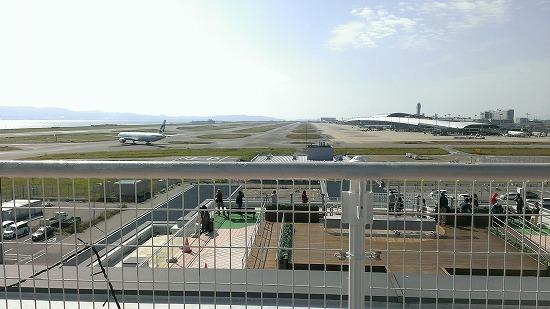 関空 空港横