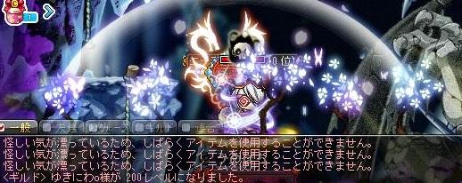 雪さん200れべ!!