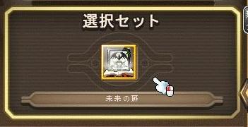 Maple160608_011632.jpg