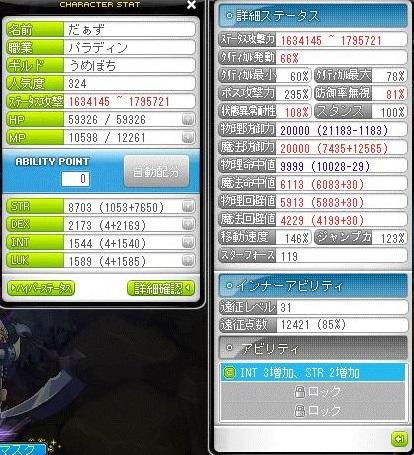 Maple160715_013200.jpg