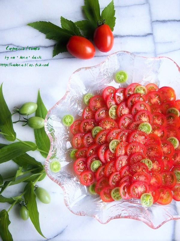 トマトのカルパッチョ 2