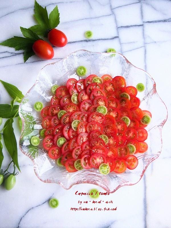 トマトのカルパッチョ 1