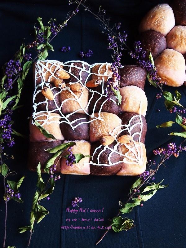 ハロウィンちぎりパン 1