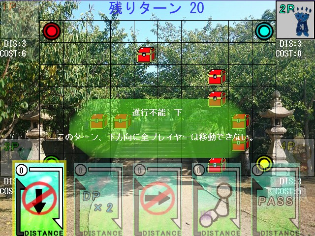 S__10625028.jpg