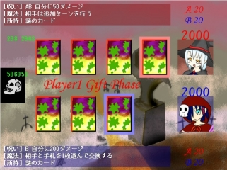 S__10625029.jpg