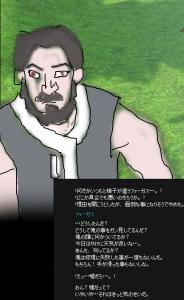 04_01 鍛冶屋くずれ