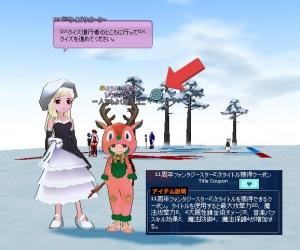 04_27 ファンタジースター