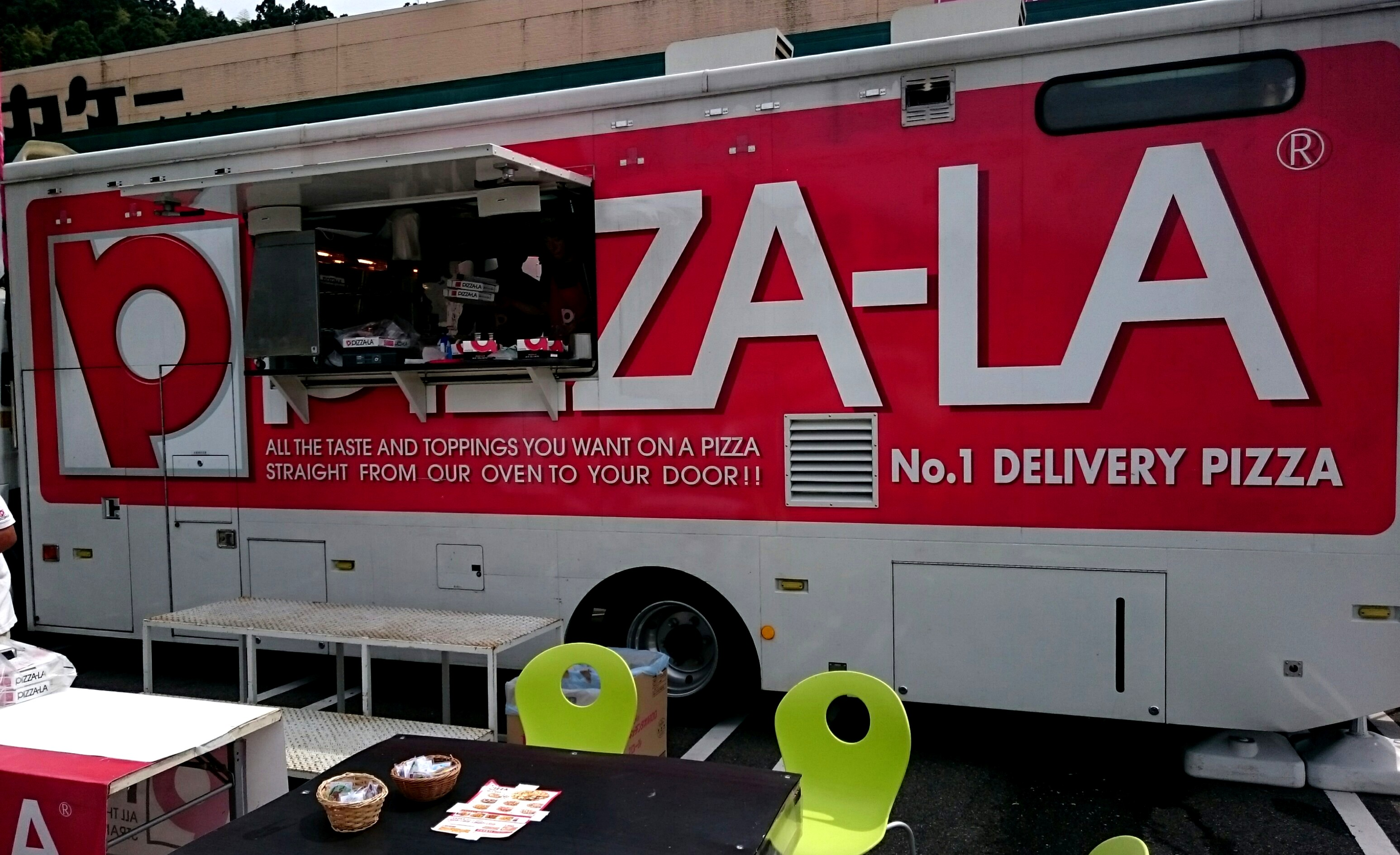 20160702-PIZZA-LA-E01.jpg