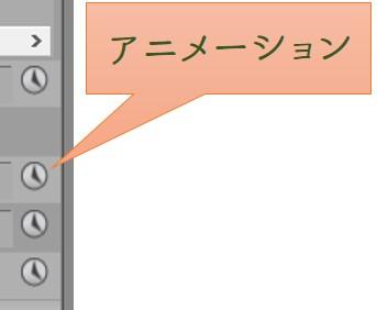 アニメーションボタン