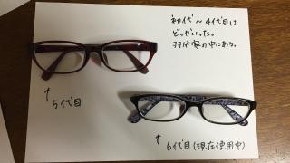 fc2blog_20161002224613862.jpg