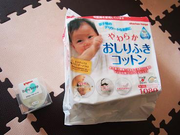 コットン石鹸