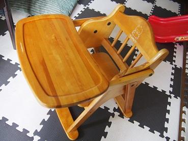みっピー椅子