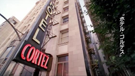 ホテル 事件 セシル