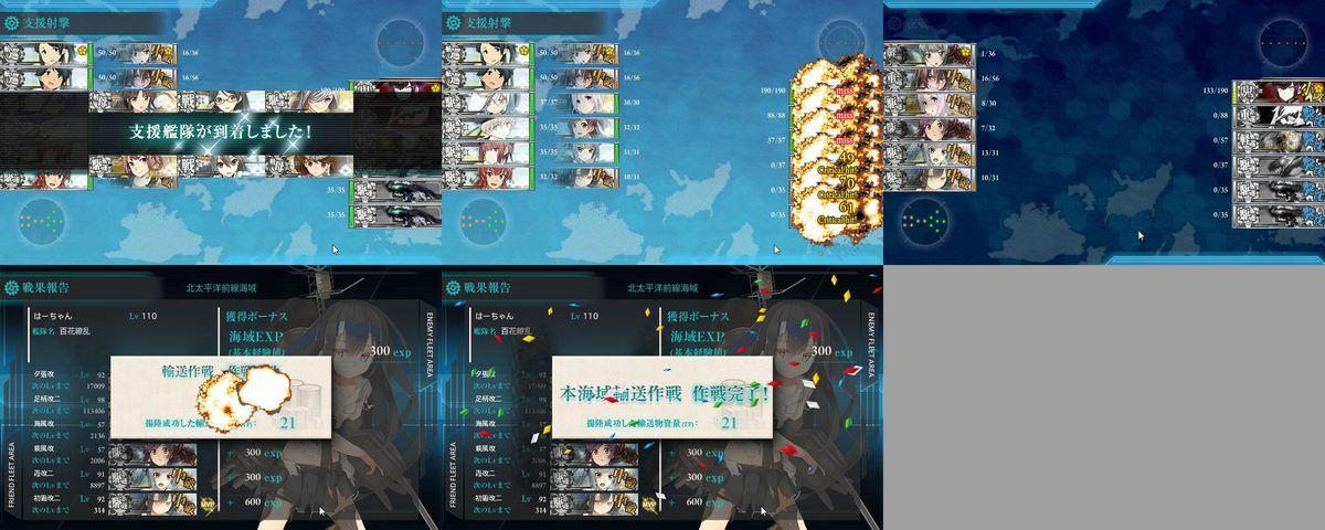 5.13 E-3突破