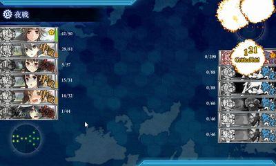 5.15 E-4突破