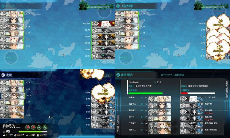 5.18 E-5突破(航空戦→決戦支援→夜戦)