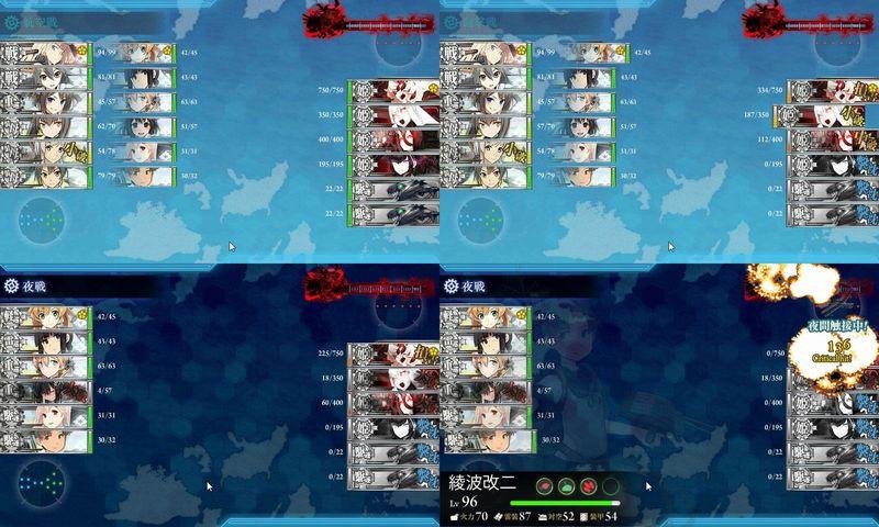 5.22 E-7突破(開始→航空支援→夜戦)
