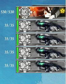 8.15 E-2ボス編成