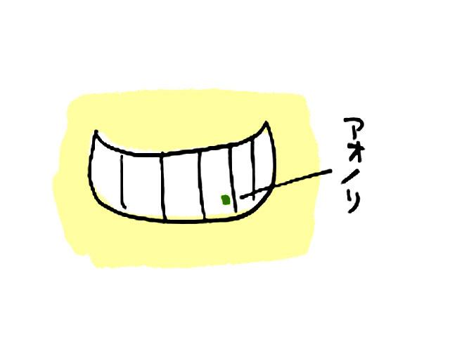 neko-3.jpg