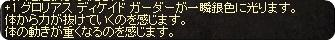 22_20161106021302621.jpg