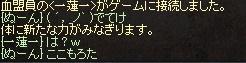 33_20161012004629013.jpg