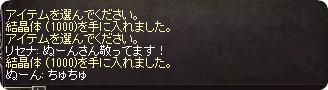 9_201607210044114f2.jpg