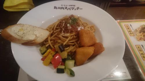 王道平成 カマンベールフライ、彩り野菜