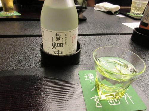 冷酒「初日の出」
