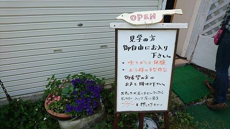 DSC_5870.jpg