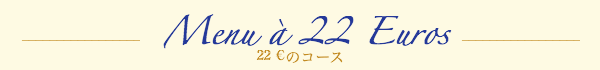 Menua22Eadc 7