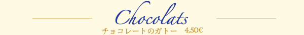 ChocolatsOB 7