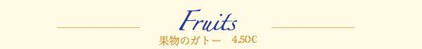 fruitsOB 7