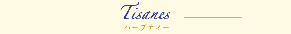 tisanesOB 7