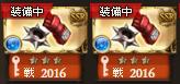 160419水拳