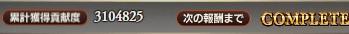 160502こんぷ