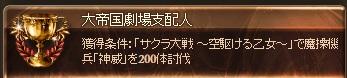 165021支配人称号