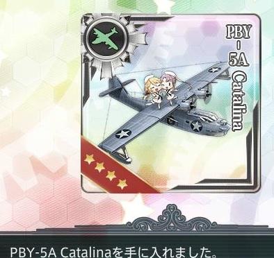 160521E-6報酬