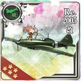 160827E-4報酬
