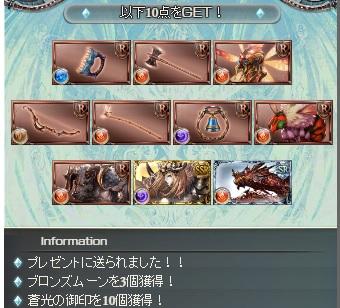 160917侘び10連