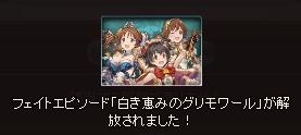 161015ふぇいと