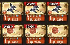 161022unk斧勢