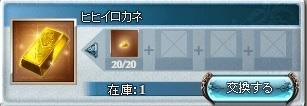 161109ひひいろ